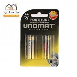 باتری قلمی آلکالاین یونومات مدل Alkaline Ultra Premium بسته 2عددی