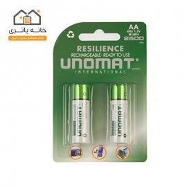باتری قلمی قابل شارژ یونومات مدل 2500میلی آمپر بسته 2عددی