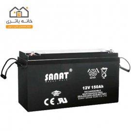 باتری 12 ولت 150آمپر صنعت(Sanat)