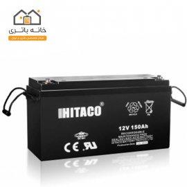 باتری 12 ولت 150 آمپر هیتاکو(HITAKO)