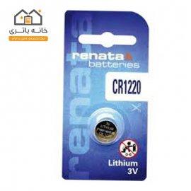 Renata CR1220 Battery