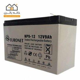باتری خشک 12 ولت 9 آمپر یورونت (euronet)
