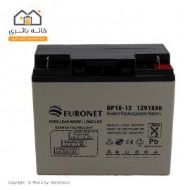 باتری خشک 12 ولت 18 آمپر یورونت (euronet)