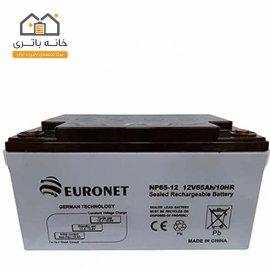 باتری خشک 12 ولت 65 آمپر یورونت (euronet)