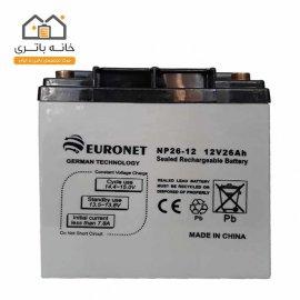 باتری خشک 12 ولت 26 آمپر یورونت (euronet)