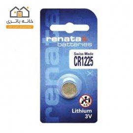 باتری سکه ای رناتا CR1225