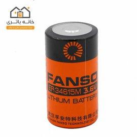 باتری لیتیوم (Fanso)فانسو ER34165M