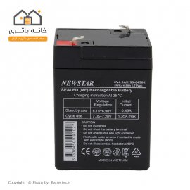 battery Sealed lead acid 6v 4.5Ah NewStar