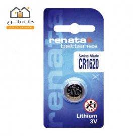 باتری سکه ای رناتا CR1620