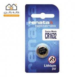 باتری سکه ای رناتا CR1632