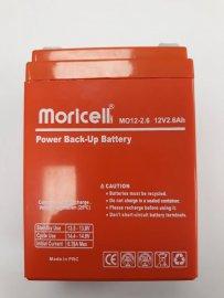 باتری سیلد اسید 12ولت 2.6 آمپر مدل موریسل