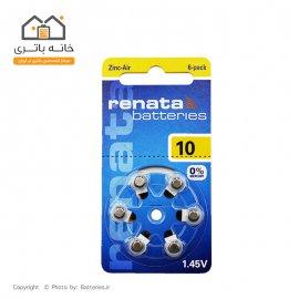 باتری سمعک شماره 10 رناتا - Renata