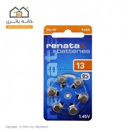 باتری سمعک رناتا شماره 13 Renata