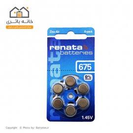 باتری سمعک شماره 675 رناتا - Renata