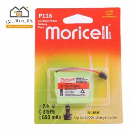 باتری تلفن بی سیم پاناسونیک P116 موریسل