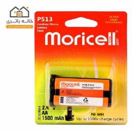 باتری تلفن بی سیم پاناسونیک P513 موریسل