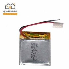 باتری لیتیوم پلیمر3.7ولت230میلی آمپر(352830)