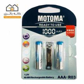 باتری نیم قلمی شارژی 1000 میلی آمپر موتوما motoma