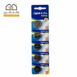 باتری سکه ای 3 ولت CR2025 دیجیتال سی اف ال