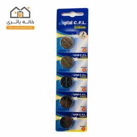 باطری سکه ای 3 ولت CR2016 دیجیتال سی اف ال