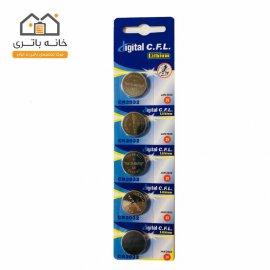 باطری سکه ای 3 ولت CR2032 دیجیتال سی اف ال