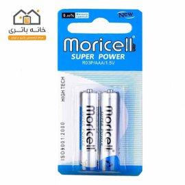 باتری نیم قلمی معمولی موریسل