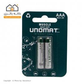 باتری نیم قلمی معمولی یونومات unomat