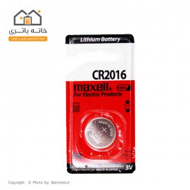 maxell lithium CR2016 battery