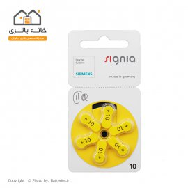 hearing aids siemens battery ZA10