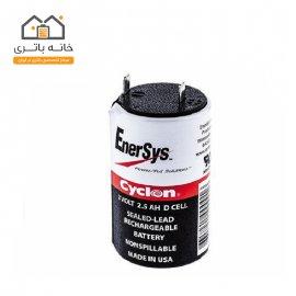 باتری  2 ولت 2.5 آمپر سایکلون - Cyclon