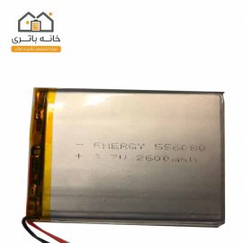 باتری لیتیوم پلیمر 3.7 ولت 2600 میلی آمپر ساعت انرژی (556080)