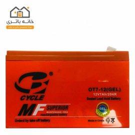 باتری موتور سیکلت 12 ولت 7 آمپر کوتاه برند سایکل مدل(OT7-12(GEL
