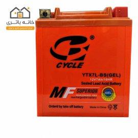 باتری موتور سیکلت 12 ولت 7 آمپر بلند برند سایکل(Cycel) مدل YTX7L-BS