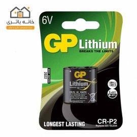 باتری 6 ولت لیتیوم CRP2  جی پی GP