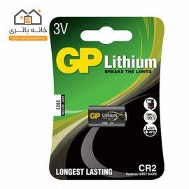 باتری 3 ولت لیتیوم CR2 جی پی GP