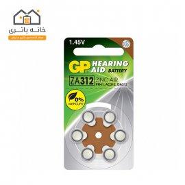 باتری سمعک شماره 312 جی پی - GP
