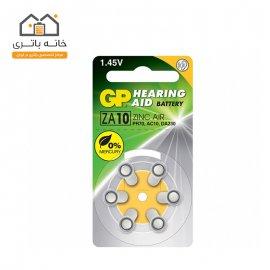 hearing aids GP battery ZA10