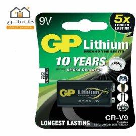 باتری 9 ولت لیتیوم جی پیGP