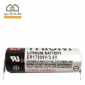 باتری توشیبا لیتیوم 3.6 ولت ER17500