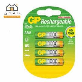 باتری نیم قلم شارژی 1000 میلی آمپر جی پی GP