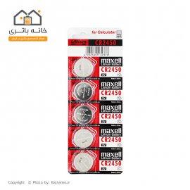 باتری سکه ای مکسل 3 ولت CR2450 تکی