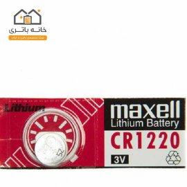 باتری سکه ای مکسل 3 ولت CR1220