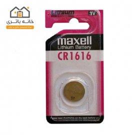 باتری سکه ای مکسل 3 ولت CR1616