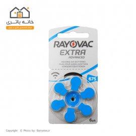 باتری سمعک شماره 675 ریواک -  Rayovac