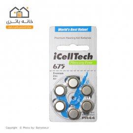 باتری سمعک آیسل تک شماره 675 icell tech