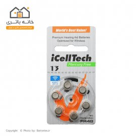 باتری سمعک آیسل تک شماره 13 icell tech