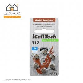 باتری سمعک آیسل تک شماره 312 icell tech