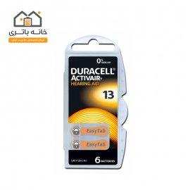 باتری سمعک شماره 13 دوراسل - Duracell