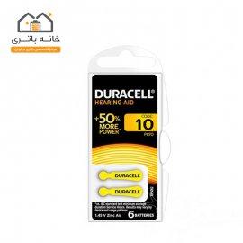 باتری سمعک شماره 10 دوراسل - Duracell