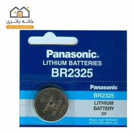 باتری لیتیوم پاناسونیک BR2325